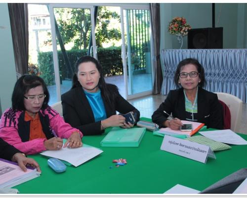 ประชุมเชิงปฏิบัติการขับเคลื่อนการบริหารจัดการศึกษา สู่องค์การที่มีสมรรถนะสูง (HPO)