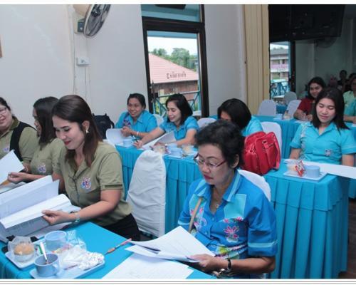 ประชุมสอบคัดเลือกนักเรียนโครงการพัฒนาอัจฉริยภาพ
