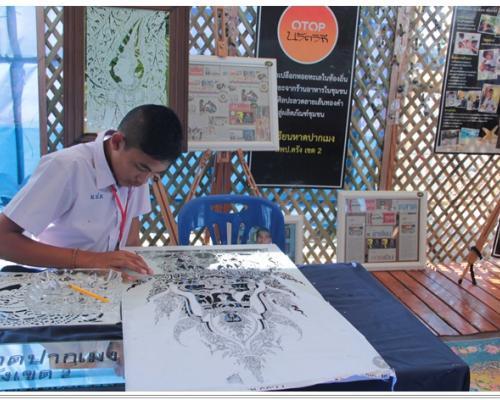 มหกรรมความสามารถทางศิลปหัตกรรม วิชาการและเทคโนโลยีของนักเรียน ระดับชาติ (ภาคใต้)