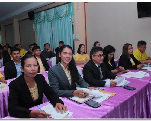 ประชุมผู้บริหารสถานศึกษาและบุคลากรที่เกี่ยวข้อง ครั้งที่ 2/2562