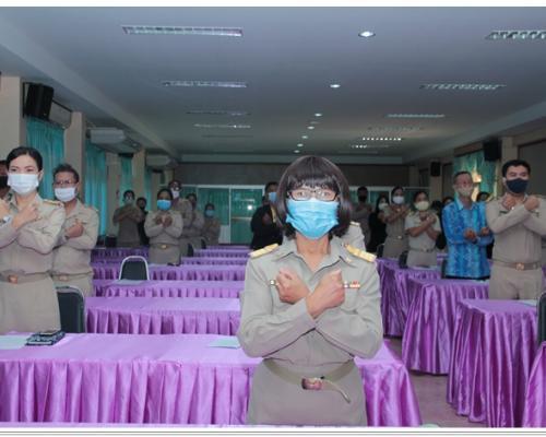 การประชุมเชิงปฏิบัติการปลูกฝังสร้างจิตสำนึก ค่านิยมการต่อต้านและไม่ทนต่อการทุจริต