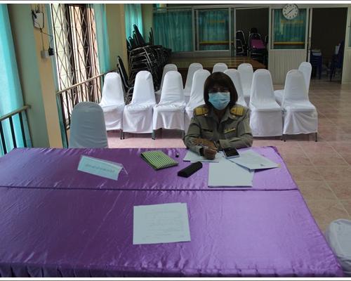 สพป.ตรัง เขต 2 ประชุมเตรียมความพร้อมก่อนเปิดภาคเรียนที่ 1 ปีการศึกษา 2564