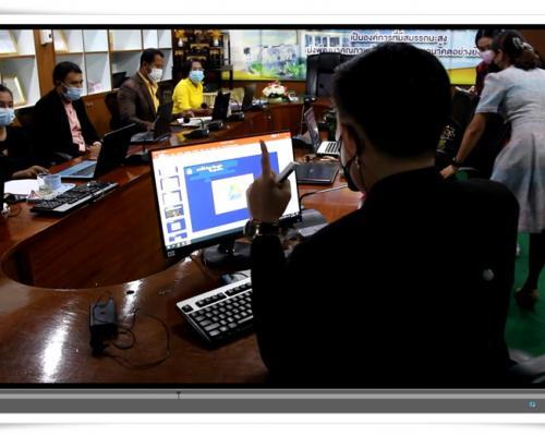 สร้างนวัตกรรมการผลิตสื่อการนิเทศในรูป Online